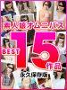 素人娘オムニバス BEST15